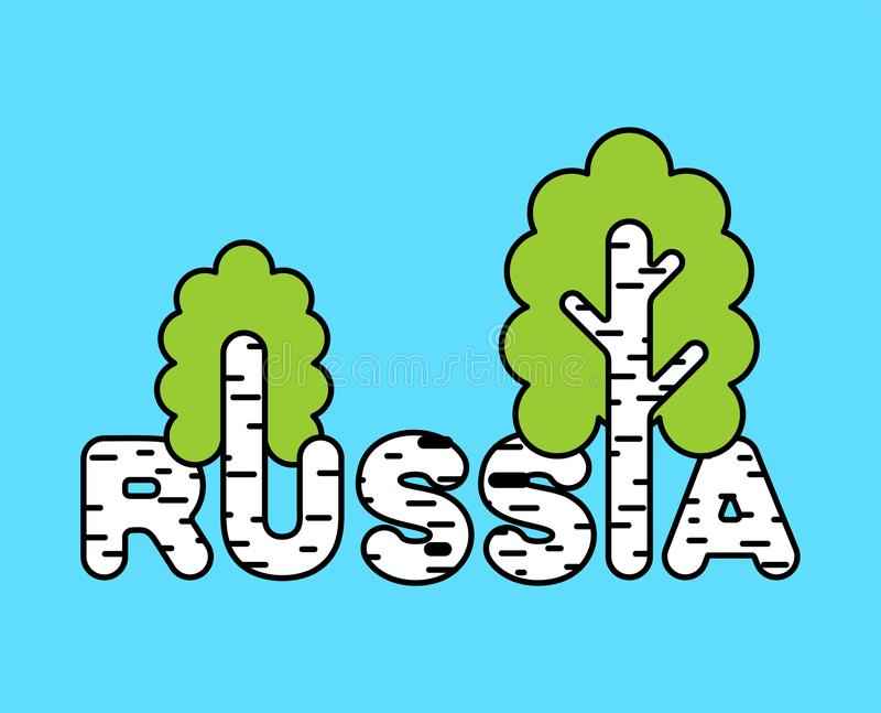 Λογότυπο της Ρωσίας Επιστολές και σημύδα Εθνικό ρωσικό δέντρο Διανυσματικό IL διανυσματική απεικόνιση