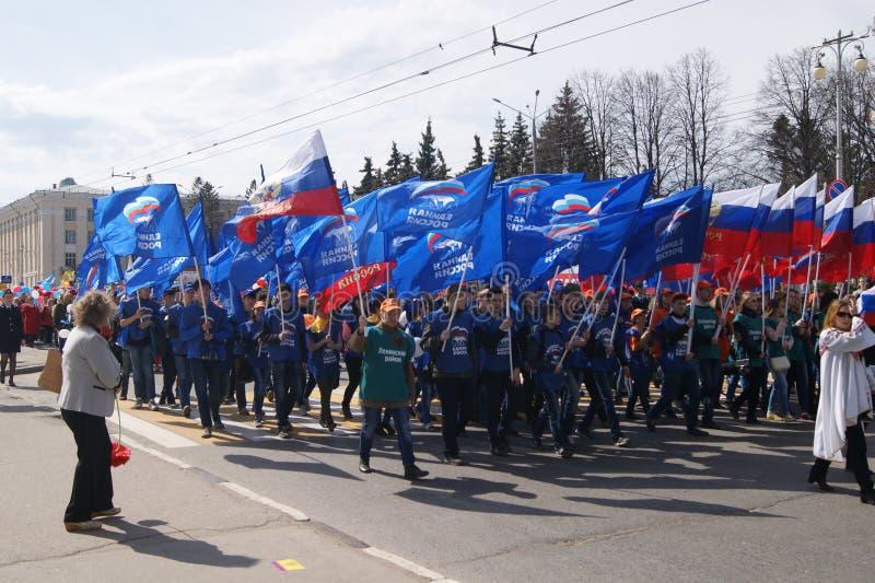 Μάρτιος την 1η Μαΐου στην πόλη Cheboksary στοκ εικόνες
