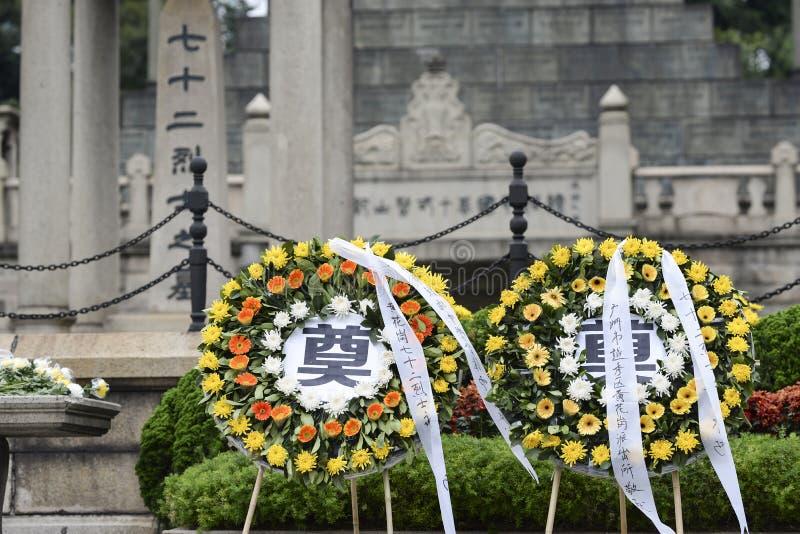 μάρτυρες εβδομήντα τάφος δύο στοκ εικόνες