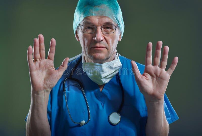 μάσκα γιατρών στοκ εικόνες με δικαίωμα ελεύθερης χρήσης