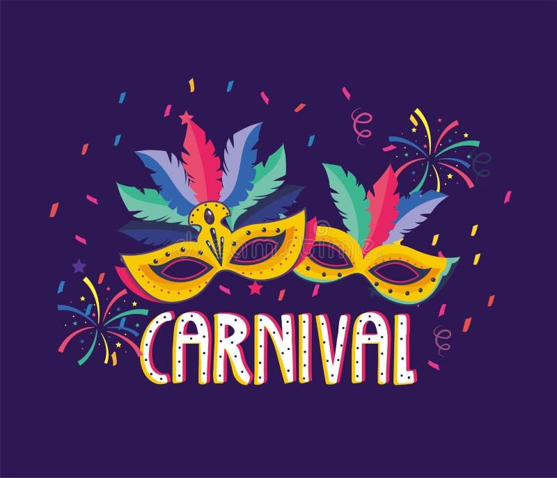 Μάσκες με τα φτερά και πυροτεχνήματα στο κόμμα καρναβαλιού διανυσματική απεικόνιση