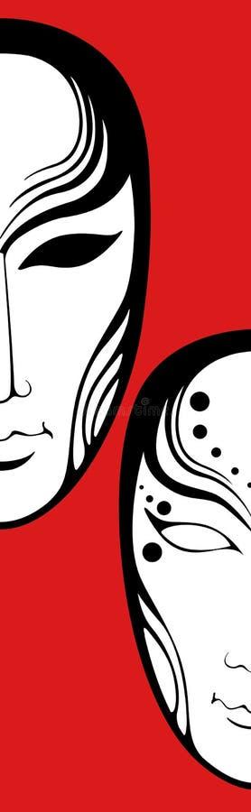 μάσκες ελεύθερη απεικόνιση δικαιώματος