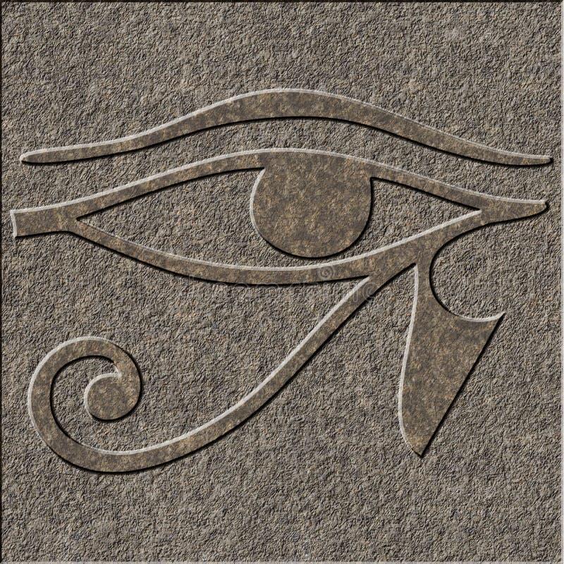 Μάτι Horus που σμιλεύεται στο γρανίτη στοκ εικόνα με δικαίωμα ελεύθερης χρήσης