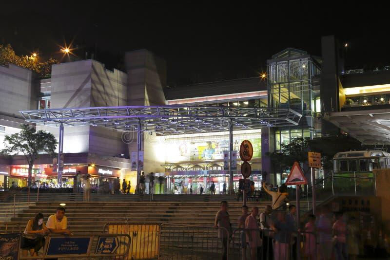 Μέγιστη άποψη νύχτας galleria στοκ φωτογραφία με δικαίωμα ελεύθερης χρήσης