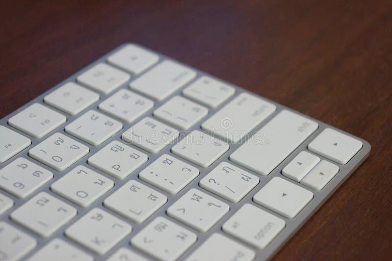 Μέρος ενός πληκτρολογίου υπολογιστών στοκ εικόνα με δικαίωμα ελεύθερης χρήσης