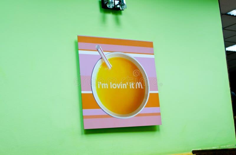 Μέσα McDonald ` s, διαφήμιση που λέει το Ι μ που αγαπά το! στοκ φωτογραφία