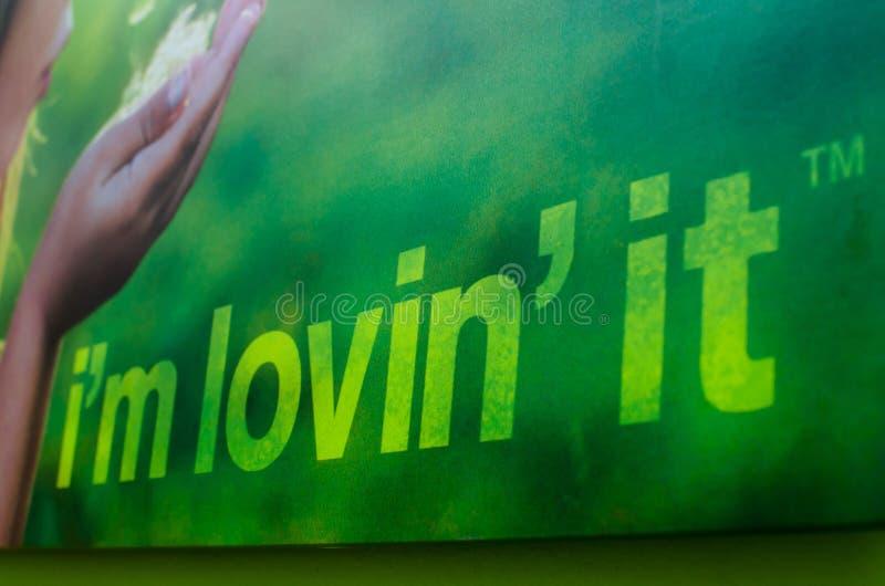 Μέσα McDonald ` s, διαφήμιση που λέει το Ι μ που αγαπά το! στοκ φωτογραφίες με δικαίωμα ελεύθερης χρήσης