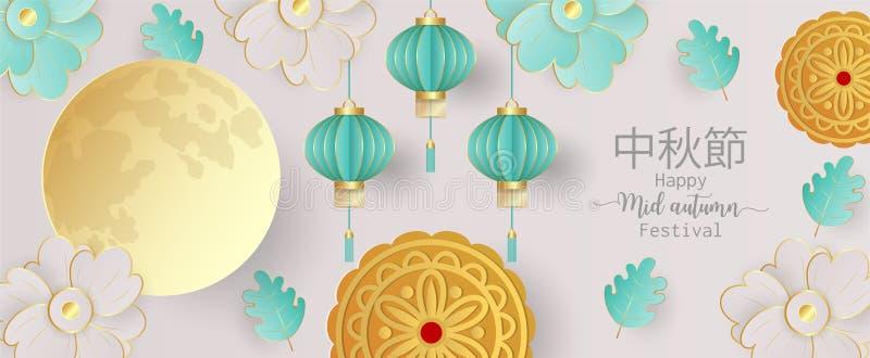 Μέση ευχετήρια κάρτα φεστιβάλ φθινοπώρου με τη πανσέληνο, τα λουλούδια, το χαριτωμένα κουνέλι και το κέικ φεγγαριών στο ρόδινο υπ διανυσματική απεικόνιση