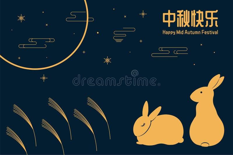 Μέσο σχέδιο καρτών φεστιβάλ φθινοπώρου διανυσματική απεικόνιση