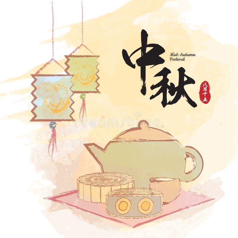 Μέσο φανάρι εγγράφου φθινοπώρου, teapot που τίθεται και mooncake στη ζωγραφική watercolor απεικόνιση αποθεμάτων