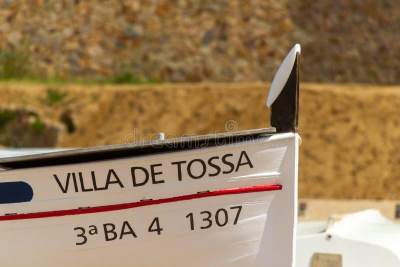 Μέτωπο της βάρκας Tossa de Mar στοκ φωτογραφίες με δικαίωμα ελεύθερης χρήσης