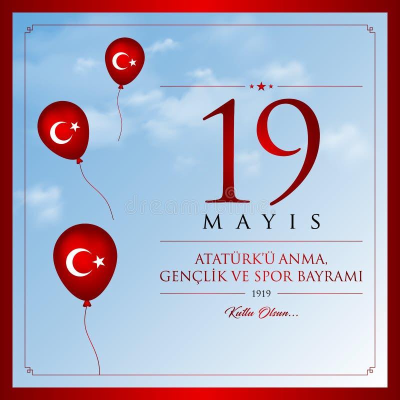 19 Μαΐου, εορτασμός της κάρτας εορτασμού της Τουρκίας Ataturk, νεολαίας και αθλητικής ημέρας απεικόνιση αποθεμάτων