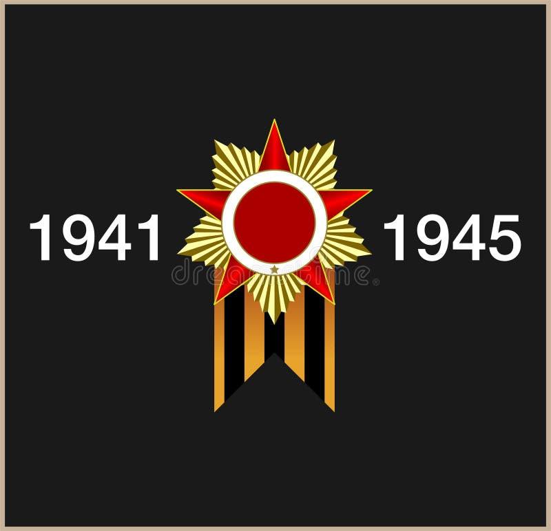 9 Μαΐου ρωσική ημέρα νίκης διακοπών Ρωσική μετάφραση ελεύθερη απεικόνιση δικαιώματος