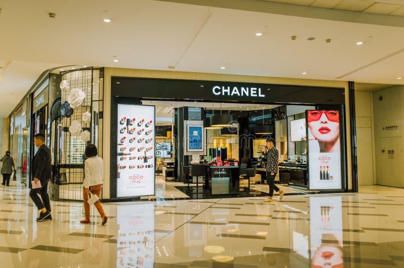 Μαγαζί λιανικής πώλησης σύνθεσης της Chanel σε Chengdu στοκ εικόνες με δικαίωμα ελεύθερης χρήσης