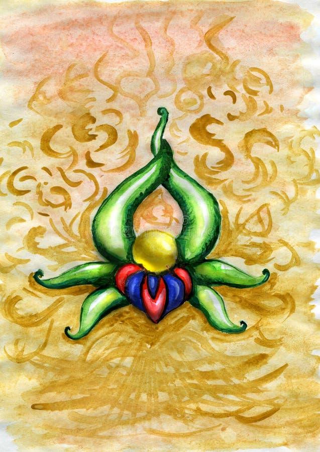 μαγικό watercolor σφαιρών διανυσματική απεικόνιση