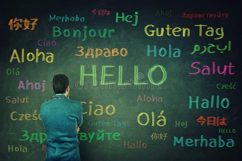 Μαθαίνοντας διαφορετικές γλώσσες διανυσματική απεικόνιση
