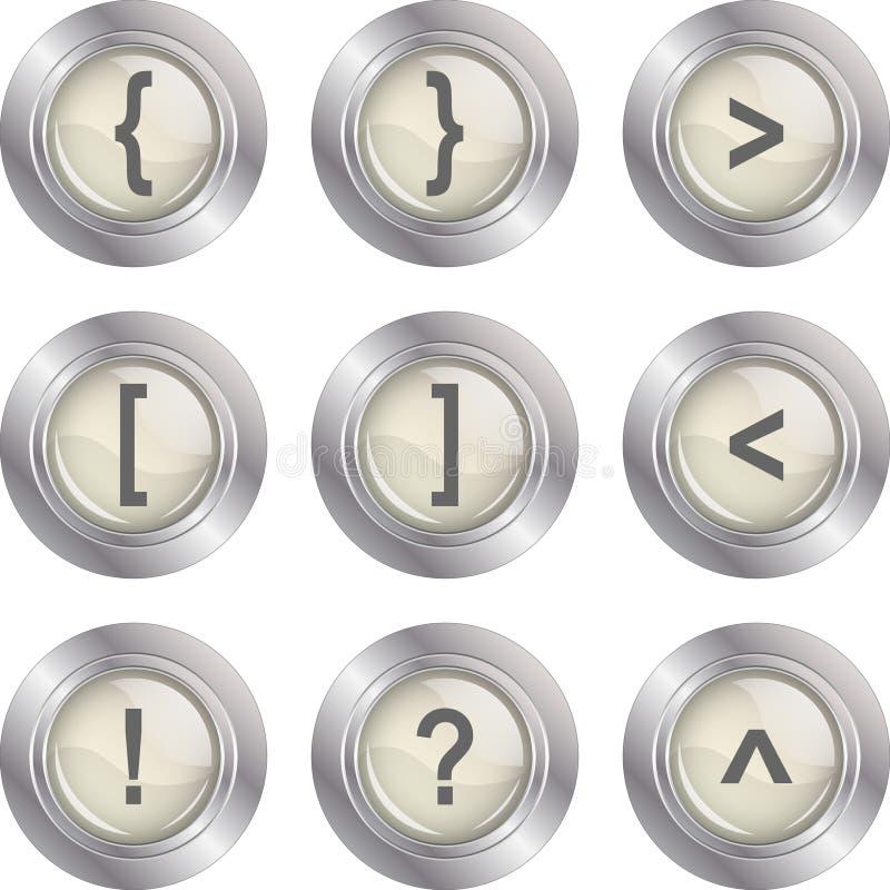μαθηματικά κουμπιών ελεύθερη απεικόνιση δικαιώματος