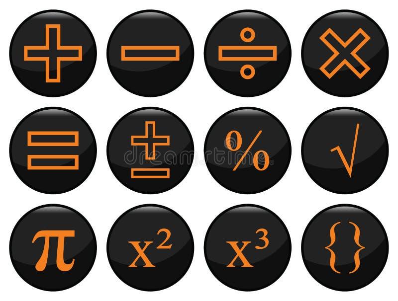μαθηματικός διανυσματική απεικόνιση
