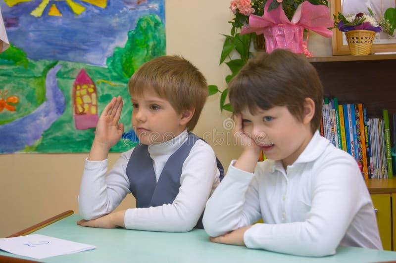 μαθητές στοκ εικόνα με δικαίωμα ελεύθερης χρήσης