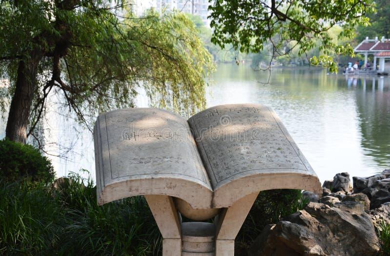 Μαρμάρινο βιβλίο Hefei, Κίνα ιστορίας.   στοκ φωτογραφία με δικαίωμα ελεύθερης χρήσης