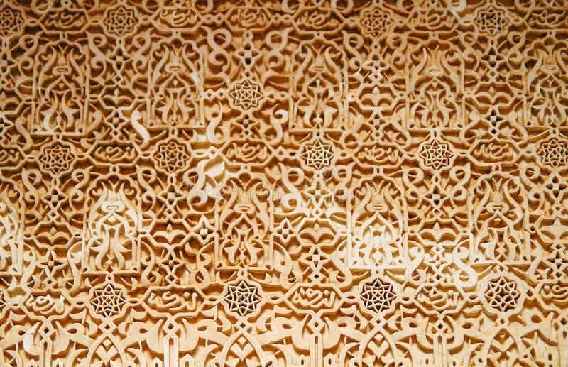 Μαροκινό εσωτερικό αρχιτεκτονικής του παλατιού στο Fez Morroco στοκ εικόνα