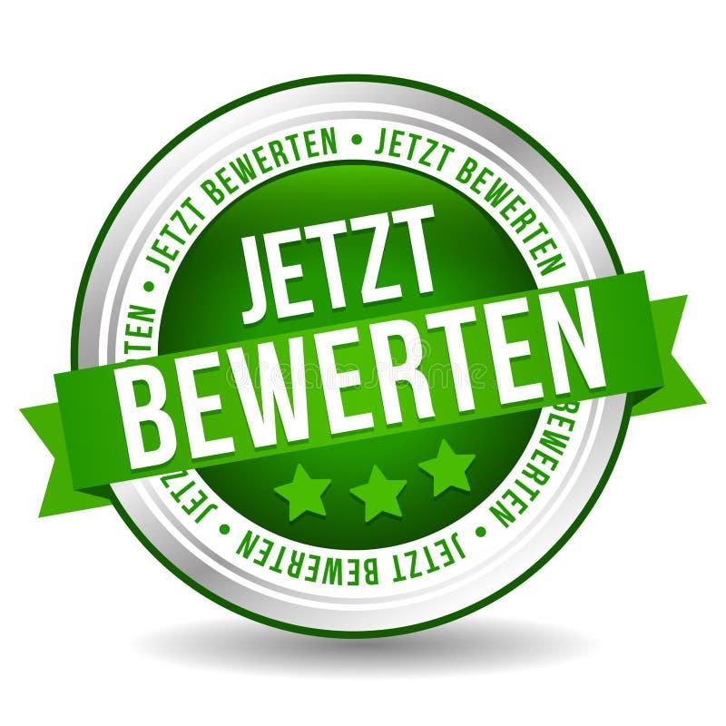 Μας εκτιμήστε τώρα διακριτικό - γερμανικός-μετάφραση: Το Jetzt Siegel διανυσματική απεικόνιση