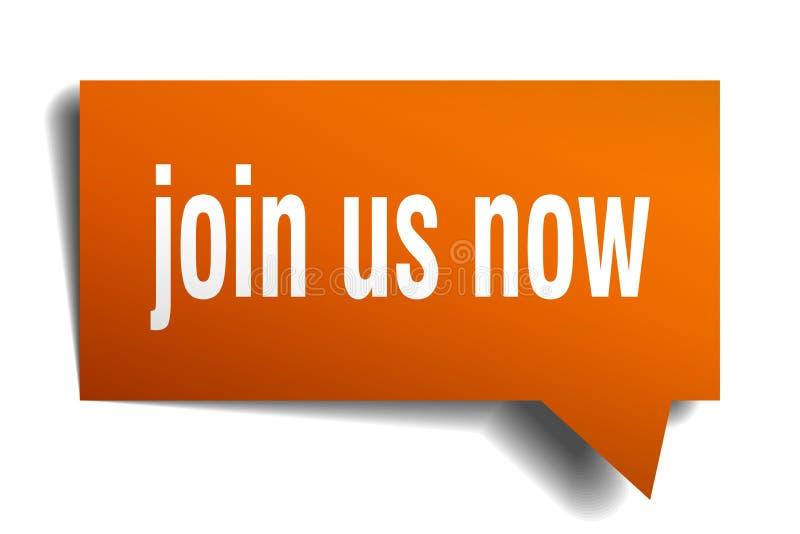 Μας ενώστε τώρα πορτοκαλιά τρισδιάστατη λεκτική φυσαλίδα ελεύθερη απεικόνιση δικαιώματος