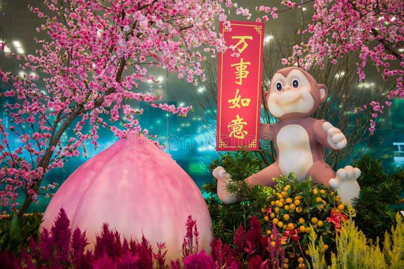 Μασκότ πιθήκων - κινεζική νέα διακόσμηση έτους στοκ εικόνες