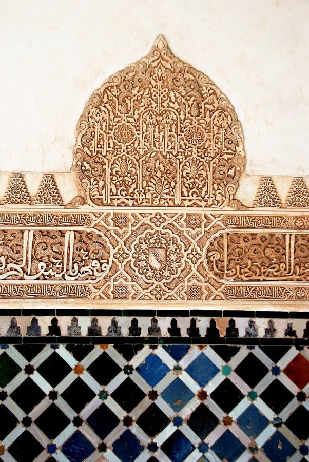 Μαυριτανική αρχιτεκτονική, Alhambra παλάτι στοκ φωτογραφία με δικαίωμα ελεύθερης χρήσης