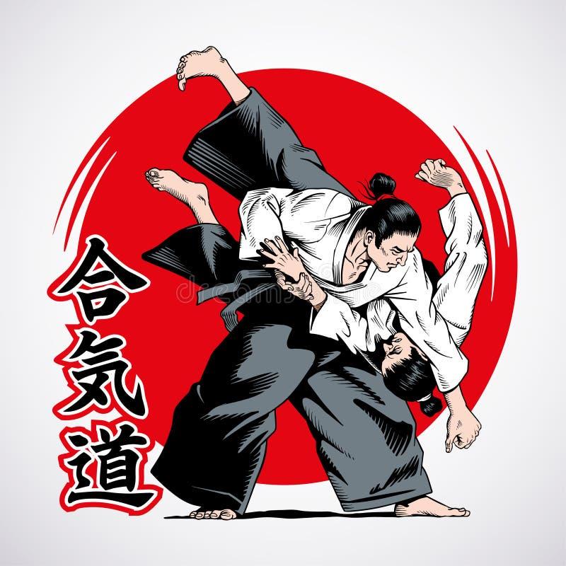 Μαχητές Aikido οι τέχνες κατευθύνουν Η επιγραφή στην απεικόνιση είναι hieroglyphs του aikido, ιαπωνικά επίσης corel σύρετε το διά διανυσματική απεικόνιση