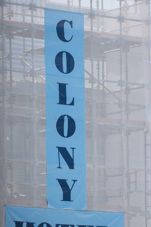 Μαϊάμι Μπιτς ξενοδοχείων αποικιών κάτω από την ανακαίνιση στοκ φωτογραφία με δικαίωμα ελεύθερης χρήσης
