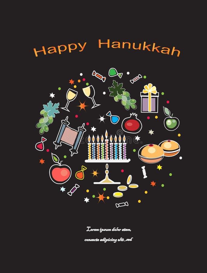 Μαύρη ευχετήρια κάρτα Hanukkah ελεύθερη απεικόνιση δικαιώματος