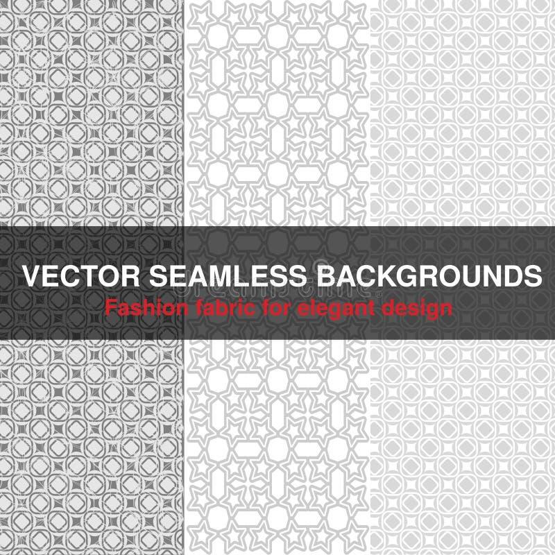 Μαύρο άσπρο άνευ ραφής υπόβαθρο σχεδίων Ύφασμα μόδας για το κομψό σχέδιο Αφηρημένα γεωμετρικά πλαίσια Μοντέρνη διακοσμητική ετικέ διανυσματική απεικόνιση