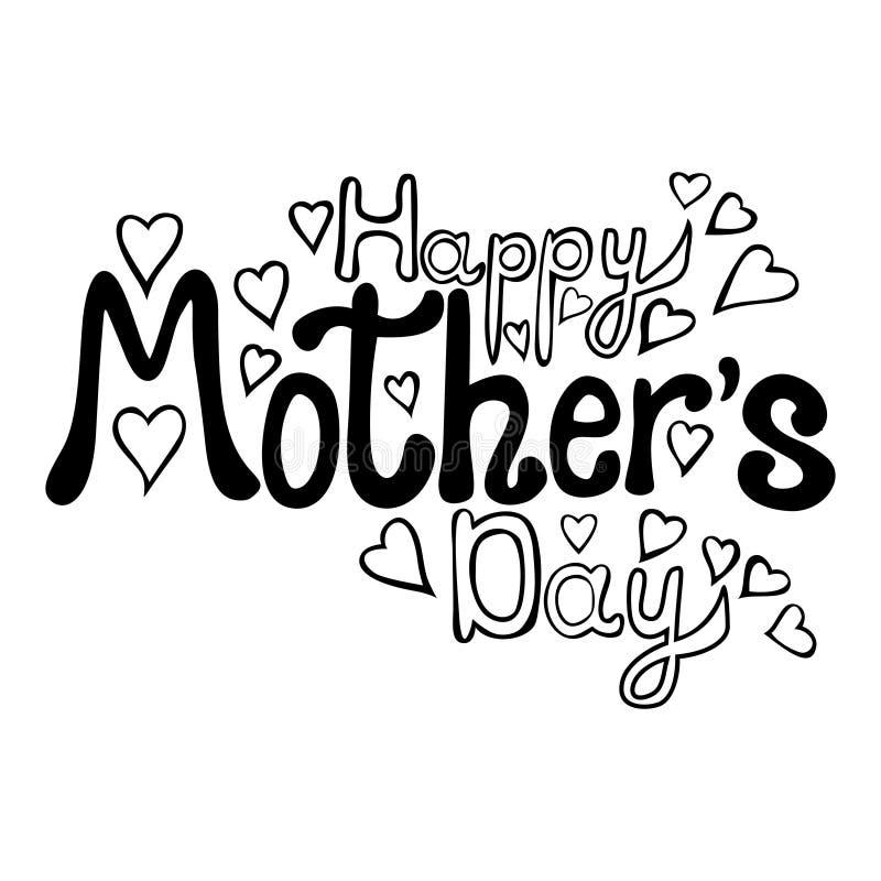 Μαύρο μελάνι που γράφει - ευτυχής ημέρα μητέρων ` s ελεύθερη απεικόνιση δικαιώματος