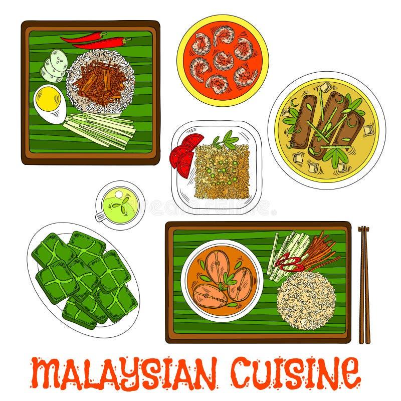 Μαλαισιανό γεύμα κουζίνας που εξυπηρετείται στα φύλλα μπανανών διανυσματική απεικόνιση