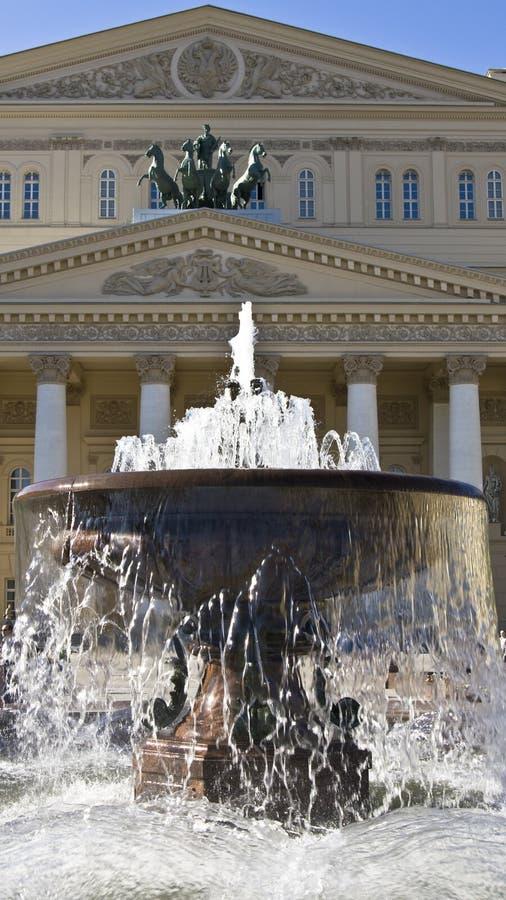 μεγάλη πηγή Μόσχα κοντά στο &th στοκ εικόνες με δικαίωμα ελεύθερης χρήσης