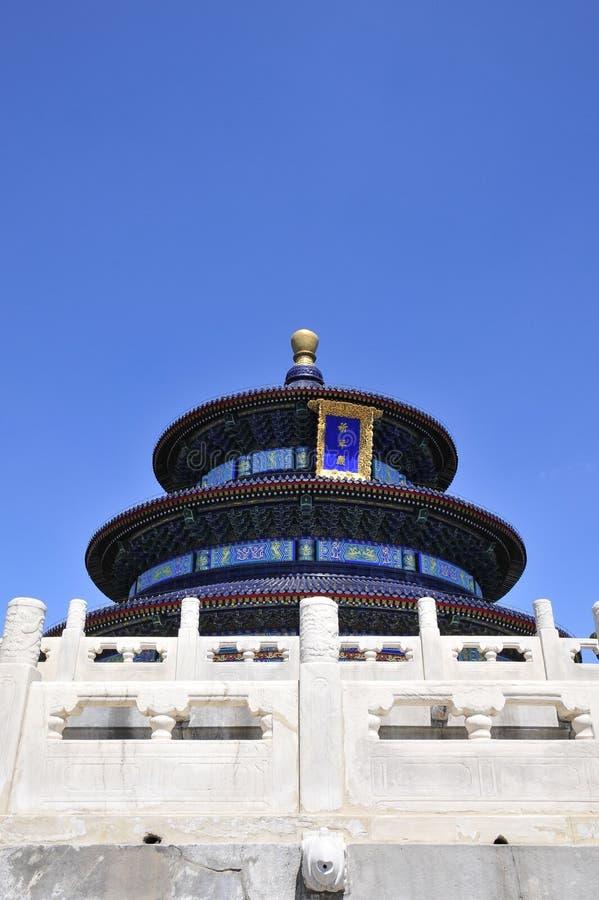 Μεγάλο κτήριο στο ναό ουρανού του Πεκίνου στοκ εικόνες με δικαίωμα ελεύθερης χρήσης
