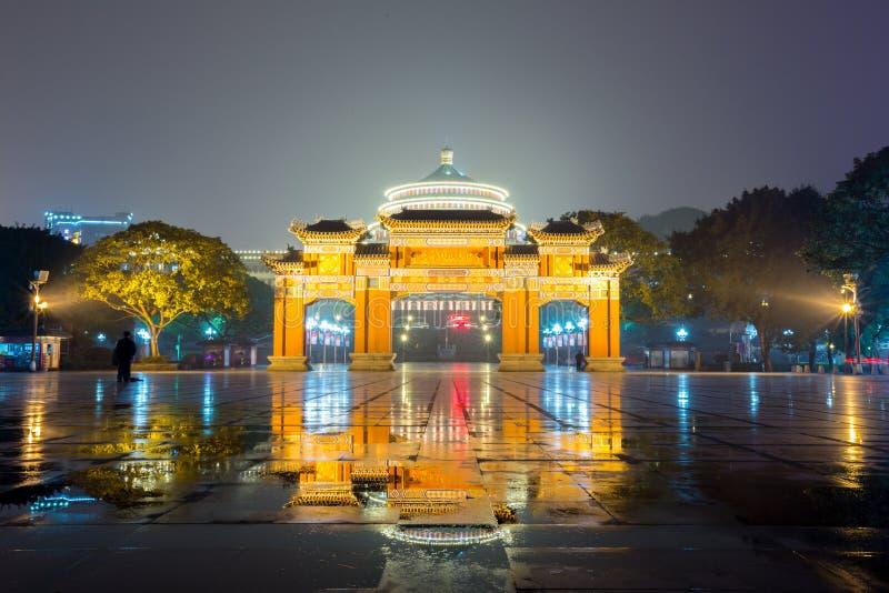 Μεγάλη αίθουσα Chongqing των ανθρώπων στοκ φωτογραφία