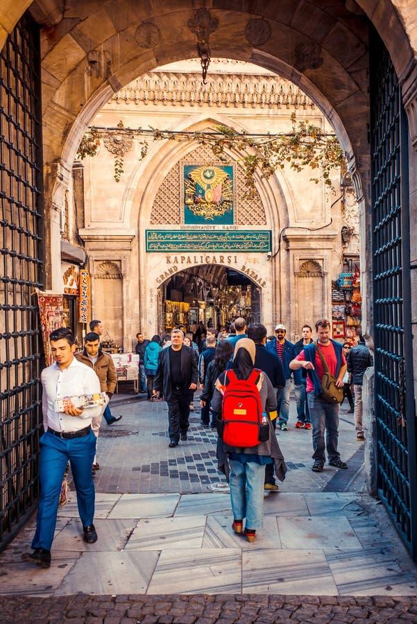 Μεγάλη είσοδος Bazaar στοκ φωτογραφίες με δικαίωμα ελεύθερης χρήσης