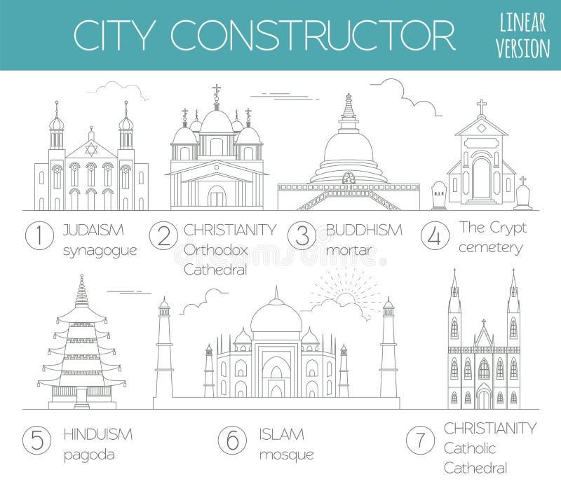 Μεγάλη καθορισμένη γεννήτρια πόλεων Κατασκευαστής σπιτιών διανυσματική απεικόνιση