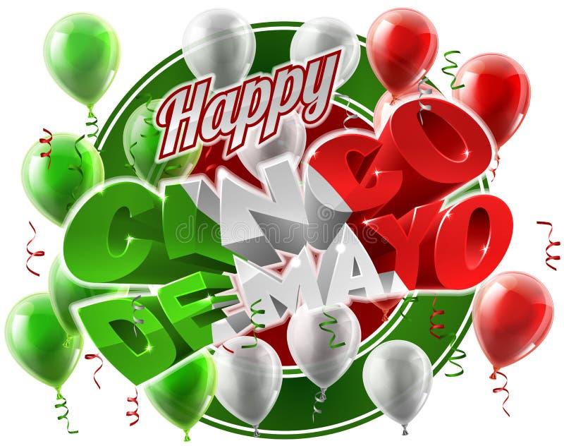 Μεξικάνικο υπόβαθρο μπαλονιών διακοπών Cinco de Mayo ελεύθερη απεικόνιση δικαιώματος