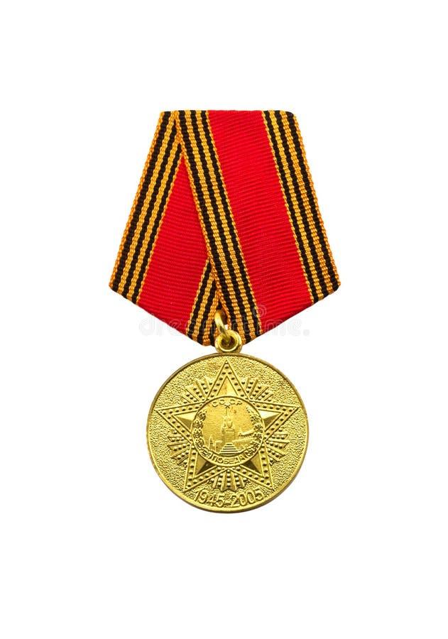 μετάλλιο αξιοσημείωτο στοκ φωτογραφίες