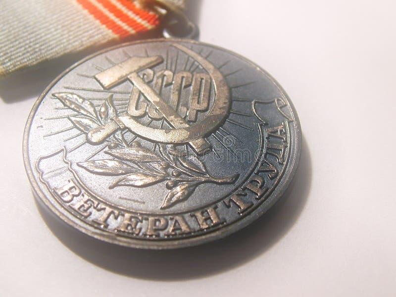 μετάλλιο Στοκ εικόνα με δικαίωμα ελεύθερης χρήσης