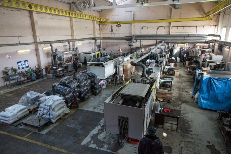 Μεταλλουργικό εργαστήριο εργοστασίων στοκ φωτογραφία