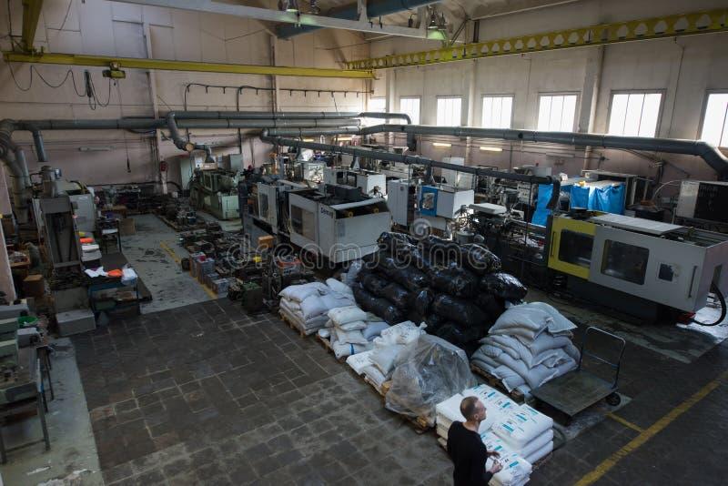 Μεταλλουργικό εργαστήριο εργοστασίων στοκ εικόνες με δικαίωμα ελεύθερης χρήσης