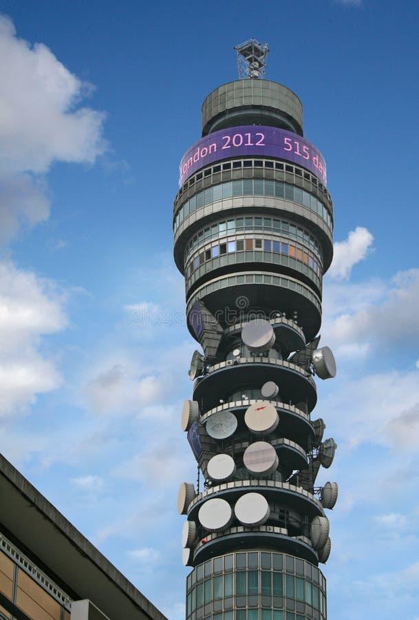 μετα πύργος γραφείων Στοκ Φωτογραφίες
