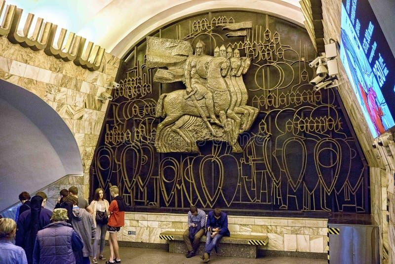 Μετρό Αγίου Πετρούπολη στοκ φωτογραφία με δικαίωμα ελεύθερης χρήσης