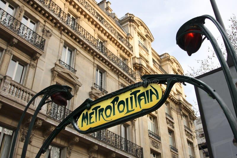 μετρό Παρίσι της Γαλλίας στοκ εικόνες με δικαίωμα ελεύθερης χρήσης