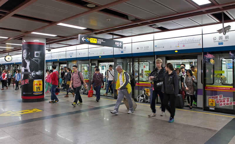Μετρό Guangzhou Κίνα στοκ φωτογραφία με δικαίωμα ελεύθερης χρήσης