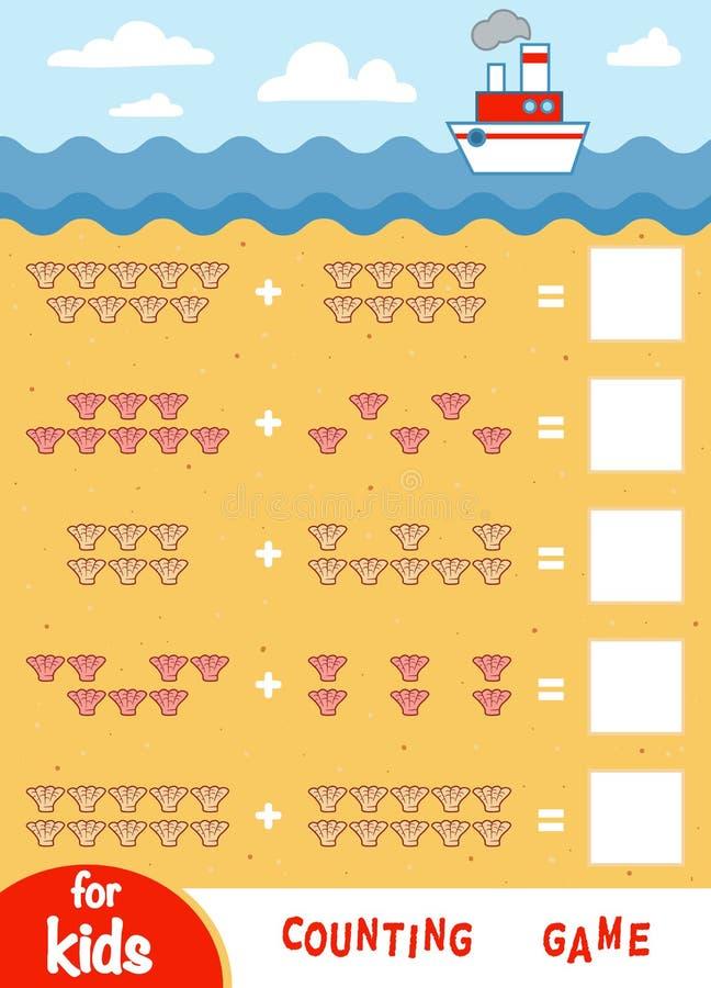 Μετρώντας παιχνίδι για τα παιδιά Μετρήστε τον αριθμό κοχυλιών απεικόνιση αποθεμάτων